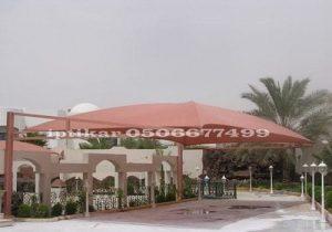 مظلات الدمام