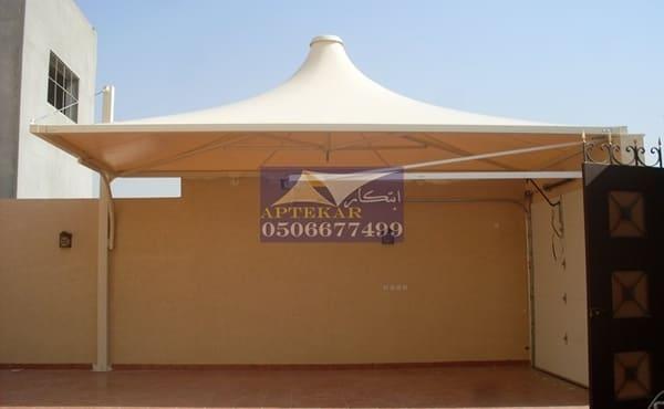 مظلات ضد الماء PVC