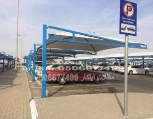 مشاريع مظلات مواقف سيارات الخرج