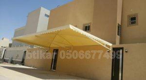 مظلات pvc في جدة