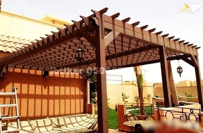 مظلات ابتكار الرياض